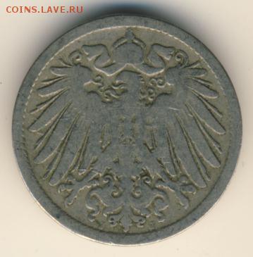 Германия, 7 монет 1888-1900 до 31.03.18, 22:30 - #И-286-r