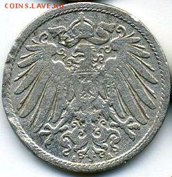 Германия, 7 монет 1888-1900 до 31.03.18, 22:30 - #И-285-r