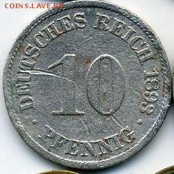 Германия, 7 монет 1888-1900 до 31.03.18, 22:30 - #И-285