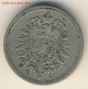 Германия, 7 монет 1888-1900 до 31.03.18, 22:30 - #И-284-r