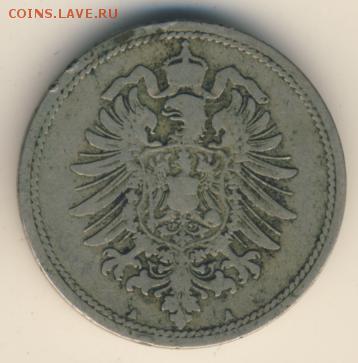 Германия, 7 монет 1888-1900 до 31.03.18, 22:30 - #И-283-r