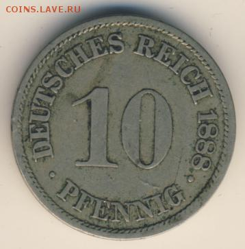 Германия, 7 монет 1888-1900 до 31.03.18, 22:30 - #И-283