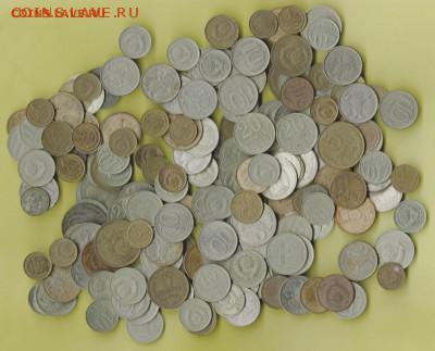200 монет (1961-1991г.)оконч. 5.04.2018г. в 22.00 по Москве - 5