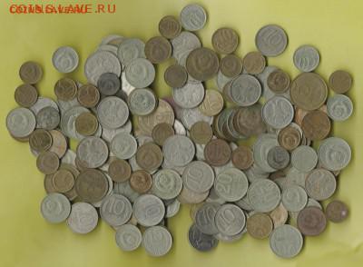200 монет (1961-1991г.)оконч. 5.04.2018г. в 22.00 по Москве - 55