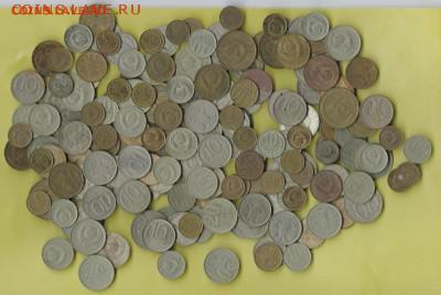 200 монет (1961-1991г.)оконч. 5.04.2018г. в 22.00 по Москве - 555