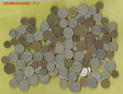 200 монет (1961-1991г.)оконч. 5.04.2018г. в 22.00 по Москве - 5555