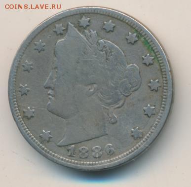 5 центов 1886 - 4005