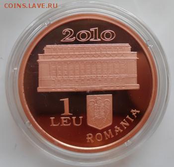 Румыния. - румыния банк1.JPG