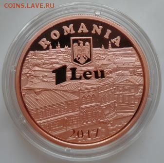 Румыния. - румыния бухарест1.JPG