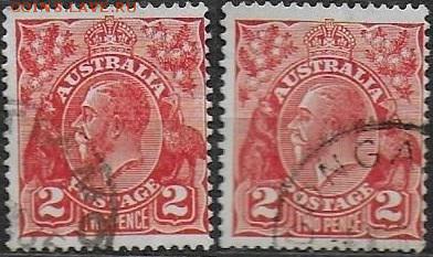 Австралия. ФИКС. Король Георг V. Водяные знаки - Австралия. Георг V разные ВЗ
