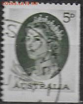 Австралия 1964. ФИКС. Mi AU 329Er. Елизавета II. - Австралия.1964. Mi AU 329Er