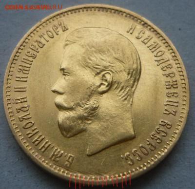 золотые монеты Николая II - Ink