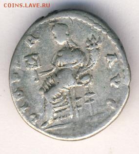 Римская Империя, Денарий 193-211 до 21.05.18, 22:30 - #И-925-r