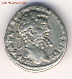 Римская Империя, Денарий 193-211 до 21.05.18, 22:30 - #И-925