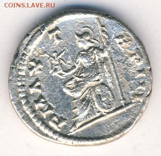 Римская Империя, Денарий 211-216гг до 21.05.18, 22:30 - #И-926-r