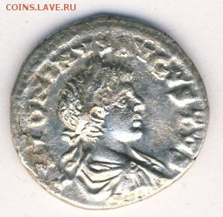 Римская Империя, Денарий 211-216гг до 21.05.18, 22:30 - #И-926