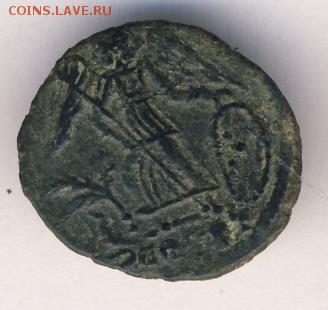 Рим, Фолис 307-337 (Константин I Великий) до 21.05.18, 22:30 - #И-929-r