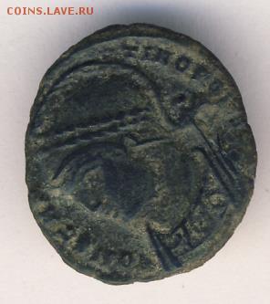 Рим, Фолис 307-337 (Константин I Великий) до 21.05.18, 22:30 - #И-929