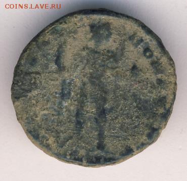 Рим, Фолис 383-408 (Аркадий) до 21.05.18, 22:30 - #И-934-r