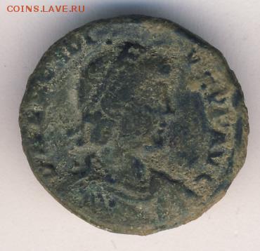 Рим, Фолис 383-408 (Аркадий) до 21.05.18, 22:30 - #И-934