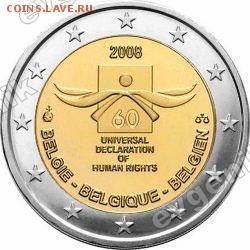 Польша-2018-США-КАНАДА-2017-РФ-Порту-Казах-20 лет Астане - be_2euro_2008_60th_anniversary-universal_declaration_of_human_rights_pic