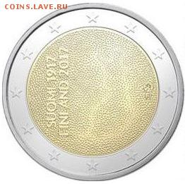 Монеты с самым уродливым дизайном - уродец 2