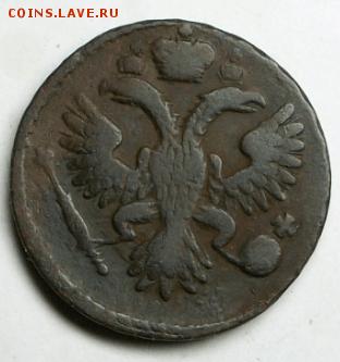 Деньга 1735 г. до 21.06. в 22-00 - Снимок1-min.PNG