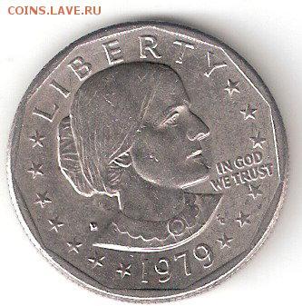 США: 1 доллар-1979 D (Энтони Сьюзен) - $1-1979 D a