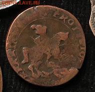 На определение 1622 (возможно Неаполь) - 03