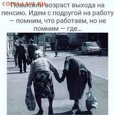юмор - images