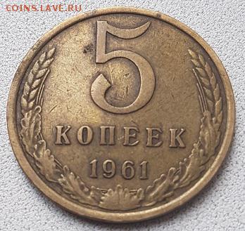 Правильные фотографии монет. - 20180805_173455