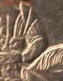 50 копеек 2010 ммд. Необычная гравировка - 1б