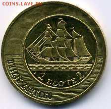 Монеты на монетах - аа011