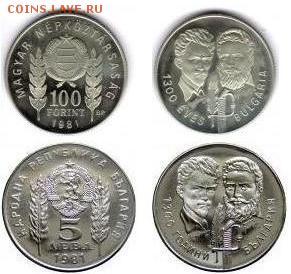 Памятные монеты Венгрии из недрагоценных металлов - венгрия - 1300 летие болгарии.JPG