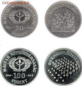 Памятные монеты Венгрии из недрагоценных металлов - венгрия фао 3 леса.JPG