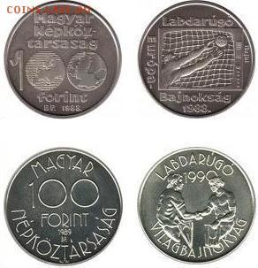 Памятные монеты Венгрии из недрагоценных металлов - венгрия футбол 2.JPG