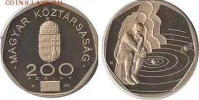Памятные монеты Венгрии из недрагоценных металлов - венгрия милленниум.JPG