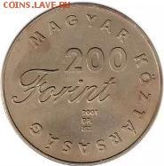Памятные монеты Венгрии из недрагоценных металлов - венгрия детская литература 1.JPG