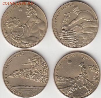 Памятные монеты Венгрии из недрагоценных металлов - венгрия детская литература 2.JPG