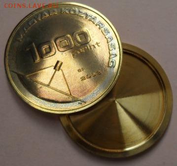 Памятные монеты Венгрии из недрагоценных металлов - венгрия8.JPG