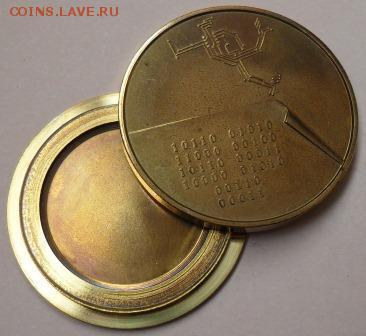 Памятные монеты Венгрии из недрагоценных металлов - венгрия9.JPG