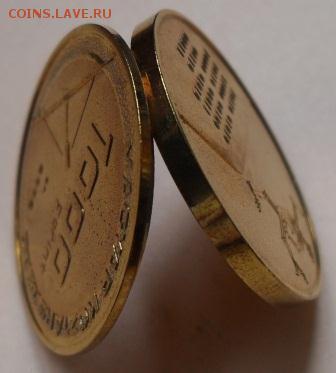 Памятные монеты Венгрии из недрагоценных металлов - венгрия10.JPG