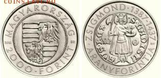 Памятные монеты Венгрии из недрагоценных металлов - старые монеты 2.JPG