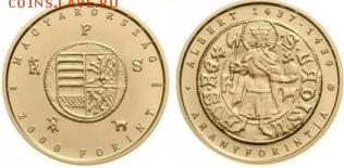 Памятные монеты Венгрии из недрагоценных металлов - старые монеты 3.JPG