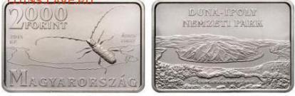 Памятные монеты Венгрии из недрагоценных металлов - нац парки 1.JPG