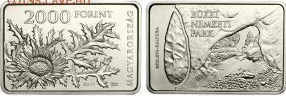 Памятные монеты Венгрии из недрагоценных металлов - нац парки 2.JPG