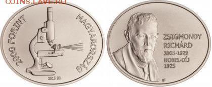 Памятные монеты Венгрии из недрагоценных металлов - нобель 2.JPG