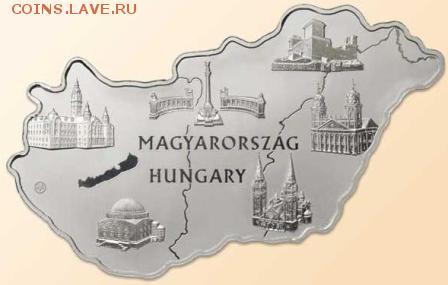 Памятные монеты Венгрии из недрагоценных металлов - венгрия медаль