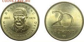 Памятные монеты Венгрии из недрагоценных металлов - венгрия для обращения 20 форинтов.JPG