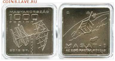 Авиация космонавтика на монетах - венгрия 2012 спутник масат.JPG